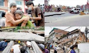 Nepal-Earthquake-wmscog