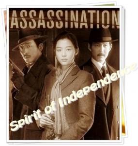 Assassination1_20150829